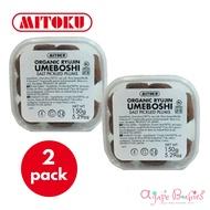 [2-Pk] Mitoku Organic Ryujin Umeboshi Salt Pickled Plums 150g