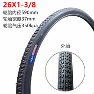 Chaoyang tire City tire bicycle tire 26 inch 26 * 1-3 / 8 bicycle tire lady car tire 3AZP