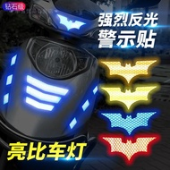 ◤Motorcycle Stickers◥ Reflective Sticker Motorcycle Car Night Warning Reflective Stickers