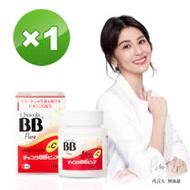 【日本衛采 Eisai】Chocola BB Pure 糖衣錠 170錠(日本原裝進口)