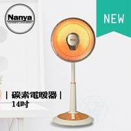 [吉賀]免運費 南亞 電暖器 14吋碳素燈電暖器 電暖扇 電暖爐 暖爐 TAN 914TH