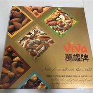 【萬歲牌】堅果禮盒(內含6小盒)/萬歲牌綜合堅果禮盒