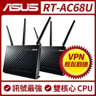 ASUS華碩 RT-AC68U 802.11ac 雙頻無線 1900Mbps Gigabit 路由器