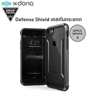 X-Doria Case Defense Shield เคสกันกระแทก รองรับ Apple iphone8 Black