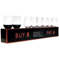 Riedel  O  Cabernet/Merlot Red Wine Set (Box of 8)