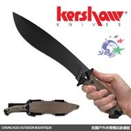 KERSHAW CAMP 10 野外大砍刀 / 狼棕柄 / 10吋 / 1077TAN 【詮國】