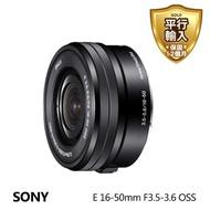 【SONY 索尼】E 16-50mm F3.5-3.6 OSS(平行輸入-白盒)