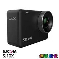 SJCAM SJ10X 運動攝影機 機車行車記錄器 防水 三軸防手震