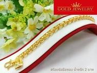 สร้อย ทอง สร้อยข้อมือทอง สร้อยข้อมือทองคำ เครื่องประดับ เศษทองคำเยาวราช ลายเต๋า น้ำหนัก2 บาท