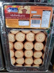 ปังไส้ครีมขาว 5  กิโล หัวใจ ขนมปังปีป  ขนมเด็ก ขนมโหล  biscuits  ขนมปังจัดงานเลี้้ยง ขนมปังปาร์ตี้ ปังปี๊บ ขนมปัง ขายส่ง