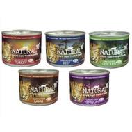[貓仔食舖]紐西蘭 NATURAL10+ 原野機能無穀主食罐 貓 主食罐 185G單罐