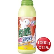 [免運]白鴿 殺菌漂白素(1000gX12瓶)[大買家]