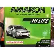 愛馬龍 AMARON 85D23L HI LIFE 高啟動 CAMRY RAV4 TEANA 85D23R 汽車電瓶電池