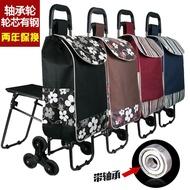 爬樓購物車老人可坐買菜車帶椅子小拉車拉桿手拉車折疊手推車帶座