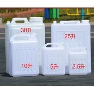 爆款熱賣 食品級家用25kg手提儲水塑膠桶10斤扁方桶5L升花生油桶酒壺酒桶蓋