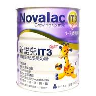 新諾兒奶粉系列IT/IT3/N3/AC/AH/AR