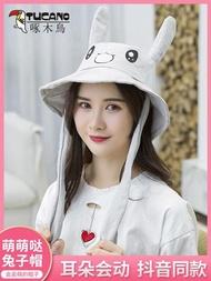 抖音網紅同款帽子會動的兔子耳朵女ins可愛捏耳朵遮陽防曬漁夫帽