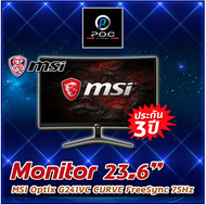 Monitor 23.6 MSI Optix G241VC CURVE FreeSync 75Hz