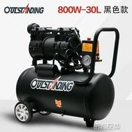 空壓機 氣泵空壓機小型空氣壓縮機充氣無油靜音220V木工噴漆沖氣泵 第六空間 MKS