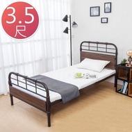 【BODEN】坦克工業風3.5尺單人鐵床床架(不含床墊)