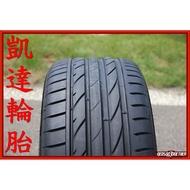 【凱達輪胎鋁圈館】MAXXIS 瑪吉斯 VS5 運動性能胎 245/45/18 245/45R18 歡迎詢問