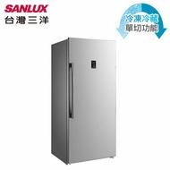 SANLUX 台灣三洋 410L 單門直立式冷凍櫃 SCR-410A~限區含配送 基本安裝