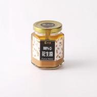 家咖哩 - 100%冷磨純花生醬(無糖)-淨重 : 200ml