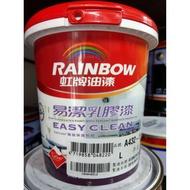【全能油漆王】虹牌 電腦調色 易潔乳膠漆  1公升  無味乳膠漆