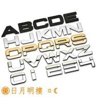 字母標 自由DIY BENZ 貼標 車標 字標 車貼 AUDI BMW LEXUS VOLVO VW 賓士 奧迪 DIY