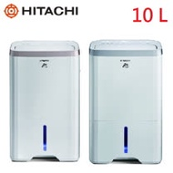 | HITACHI | 日立 10L 負離子清淨除濕機 RD-200HS / RD-200HG