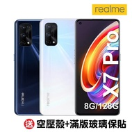 【realme】X7 Pro 8G/128G(加送滿版玻璃保貼-內附保護套+保貼)