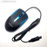 键盘滑鼠❈✵聯想usb鼠標M20辦公家用無線筆記本通用游戲鼠標