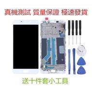 ☺WY☺ ★工廠直營★適用於OPPO R9s / R9S Plus維修更換 螢幕總成LCD總成手寫玻璃觸控面板 現貨帶框