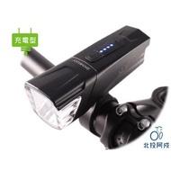 DOSUN AF500 鋰電 充電式前燈 500流明 LED規格 頭燈 高照明 18650規格 行動電源