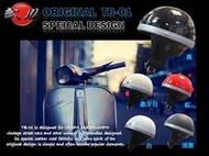 武川安全帽 ORIGINAL TB-01 黑 系列 VESPA GTS LT LX LXV SPIRIT 946