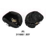 [爾東體育] MIZUNO 美津濃 311668 少年用手套 捕手手套 通用手套