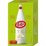 Nestle  KitKat 奇巧迷你梅酒Tsuruume 9