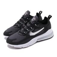 【NIKE 耐吉】休閒鞋 Air Max 270 React 男鞋 輕量 透氣 舒適 避震 穿搭 推薦 黑銀(CQ4598-071)