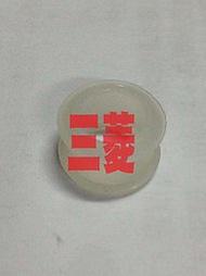 正廠 中華 三菱 ZINGER GRUNDER 排檔桿塑膠套 排檔桿襯套 排檔膠套 排檔襯套 (自排) 各車系零件 可問