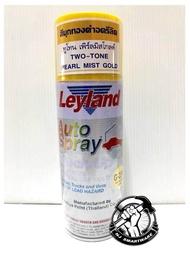LEYLAND Spray สีสเปรย์เลย์แลนด์ สีทูโทน เพิร์ลมิสโกลด์ มุกทองคำ (G-234)