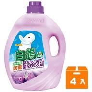 BAIGO 白鴿 防霉抗菌 天然香蜂草濃縮洗衣精 3500g (4入)/箱【康鄰超市】