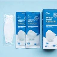 欣呼吸一次性醫用口罩魚型立體口罩醫療外用獨立包裝柳葉韓國kf94