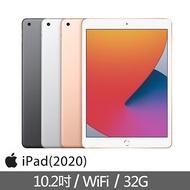 Apple iPad 8th 10.2吋WiFi 32G (2020)平板電腦太空灰 (MYL92TA/A)