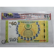 MRR60 collection PMG67 60 ringgit commemorative