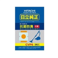 HITACHI 日立 吸塵器集塵袋 CVP6 (5入)