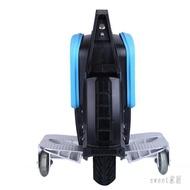 平衡車 電動獨輪車思維火星代步自體感車單輪成人兒童智能電動車 df15418