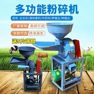 家用電動玉米粉碎機飼料多功能中藥五谷雜糧飼料打粉機 台灣現貨 總代理 保固 可開發票--