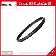 可傑 Marumi DHG Protector UV 67mm 保護鏡 日本製 多層膜 濾鏡 彩宣 公司貨
