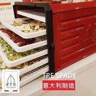 Tre Spade - ATACAMA PRO- 意大利制造, 紅色, 6層不銹鋼乾果機, 食物風乾機, 水果乾, 健康食品, 寵物食品