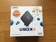 (unblock tech) CHIHONG 2017 Lates UBOX4 C800 TV Box 8GB Ubox TV Streaming Media TV Box Player,Chi...